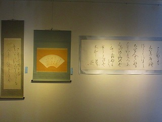 H27年小澤秀月展 012