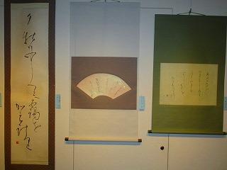 H27年小澤秀月展 014