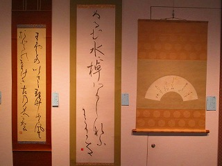 H27年小澤秀月展 015
