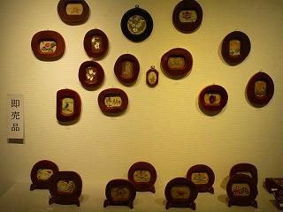 H27年絹を繍会展 010