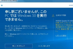 Windows10不可
