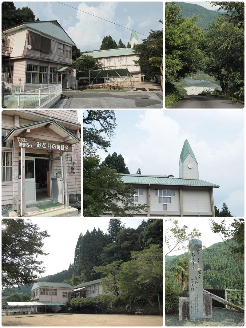 midorinotokeidai-a.jpg