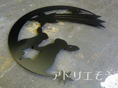 うさぎ+月+流れ星妻飾り