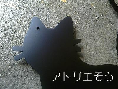 猫+ト音記号妻飾り