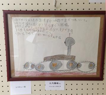 harunobu_20150908110011f54.jpg