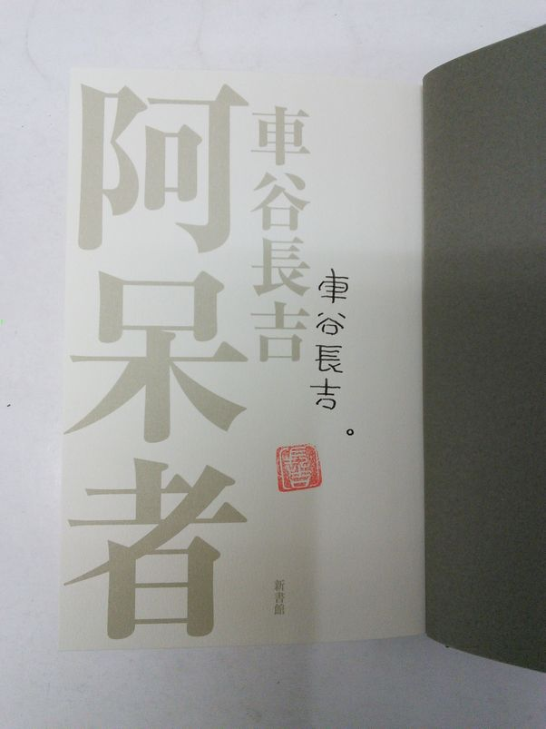 IMG_20151021_110545.jpg