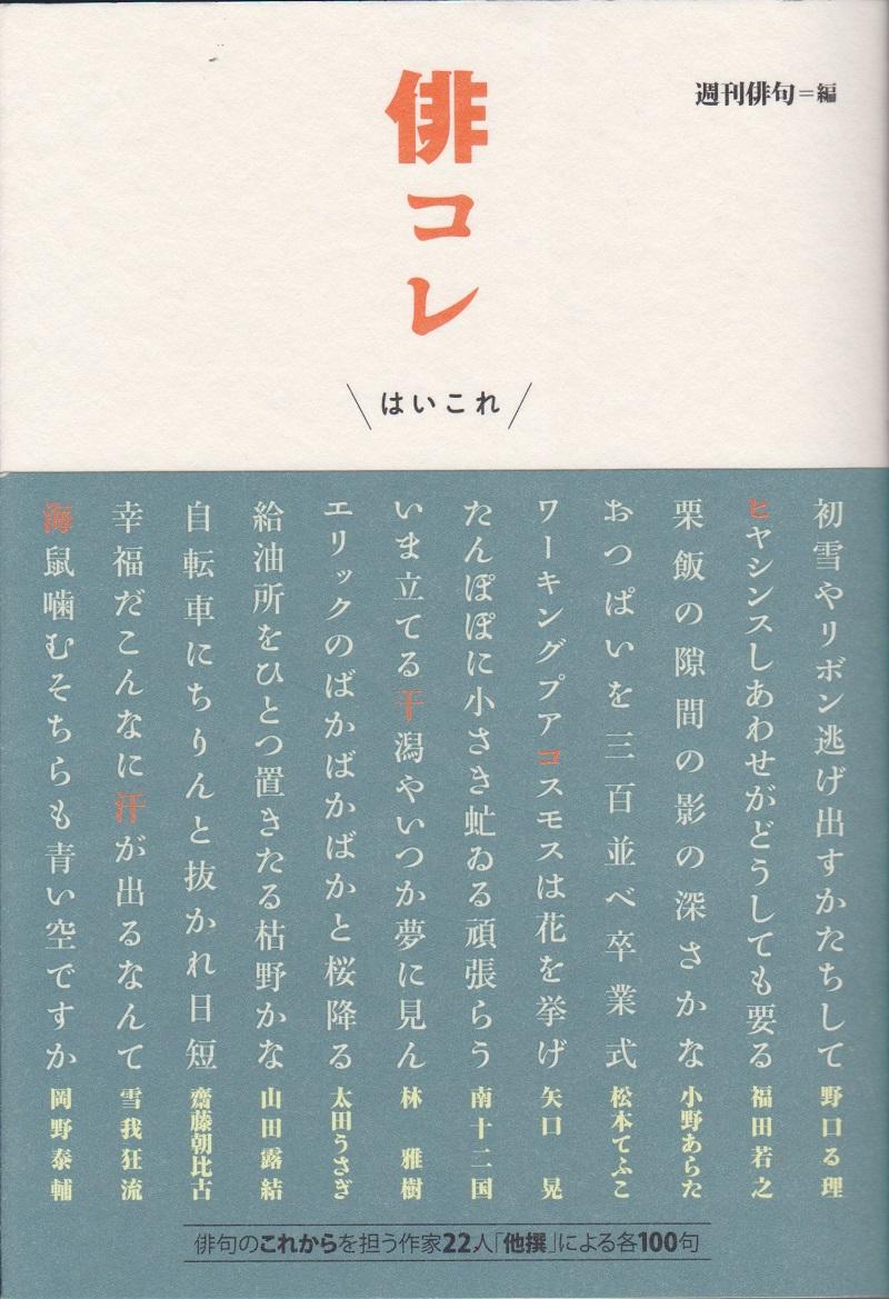 haiku001.jpg