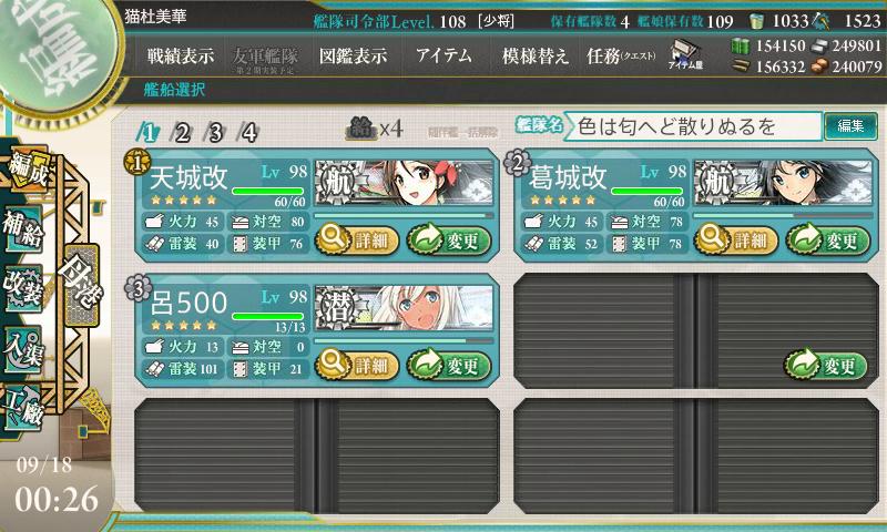 艦これ-019