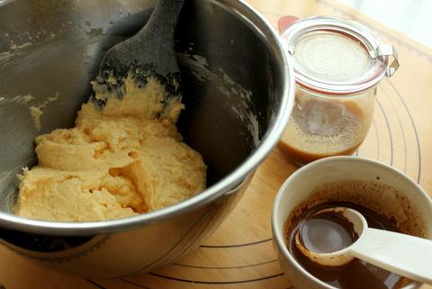 コーヒーキャラメルケーキ1