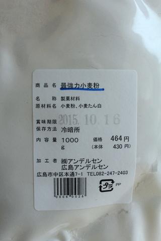 15.09.27ナチュラルトースト1