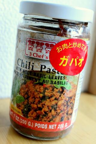 15.10.07ガパオ風パン1