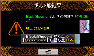 10.1 Black_Sheepさん