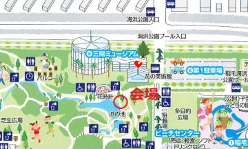 海浜公園会場地図