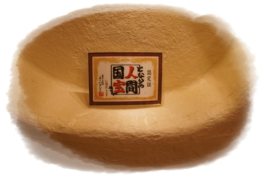 daibutu7