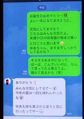 EDD_4221.jpg