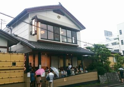 nagoya_0003a.jpg