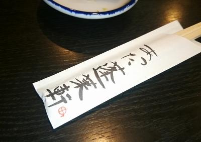 nagoya_0007.jpg