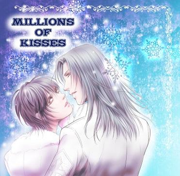 MILLIONS OF KISSES 362