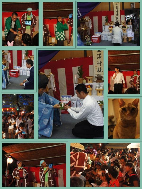 2015年9月6日(日)小豆澤神社来大祭・宵宮