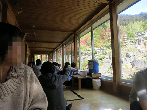 豊平峡温泉 ONSEN食堂 座敷