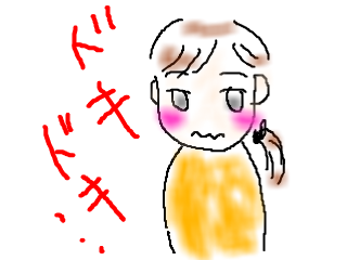 snap_bajiko_201581161432.jpg