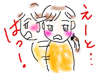 snap_bajiko_201581161818.jpg