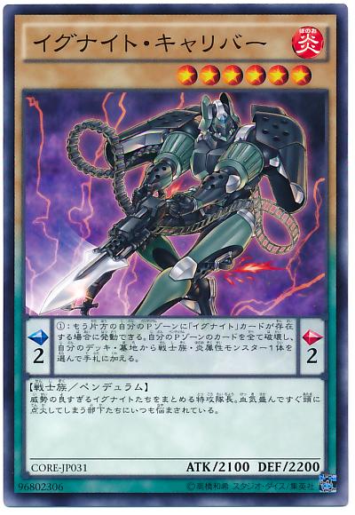 card100023092_1.jpg