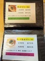 P9032801.jpg