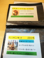P9032806.jpg