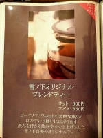 P9132885.jpg