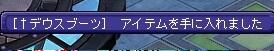 TWCI_2015_10_11_1_6_48.jpg