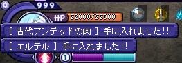 TWCI_2015_9_17_19_3_23.jpg