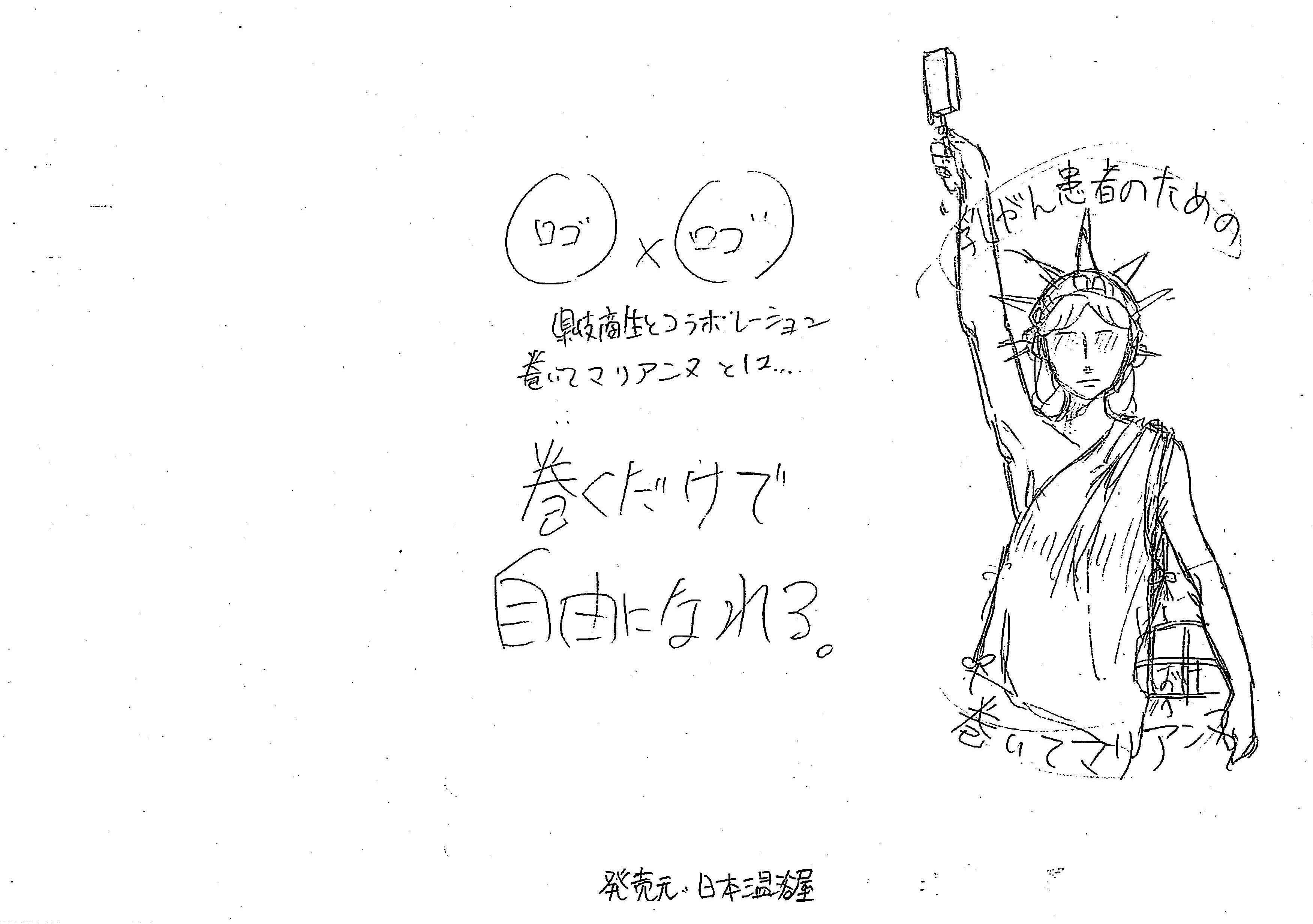 naka-tomi両面_ページ_1