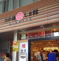 stp2015_1hukushima.jpg