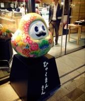 stp2015_21ishikawa.jpg