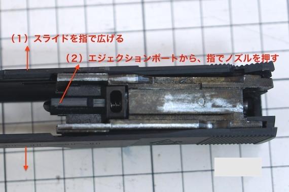WA SVI修理8