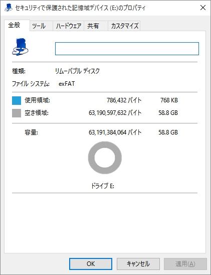 150902a-64GB_SDCard.jpg