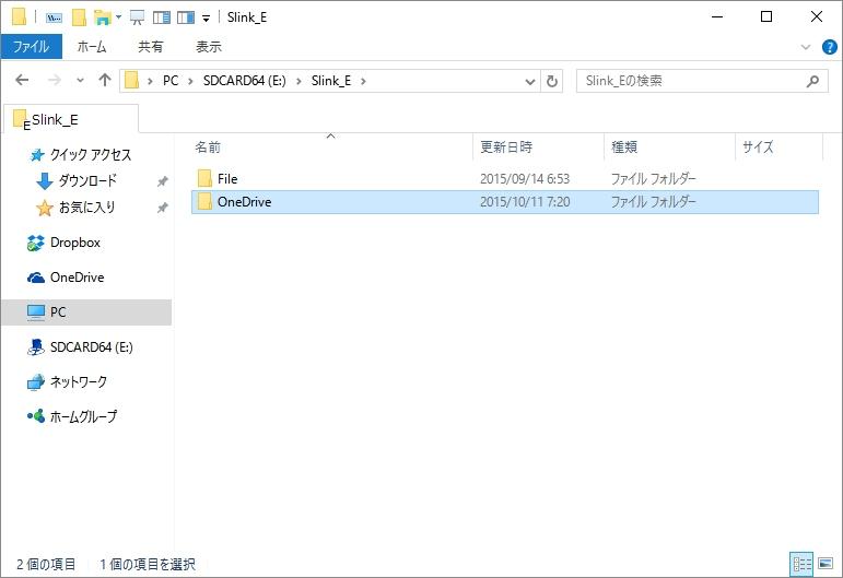 151011-folder.jpg
