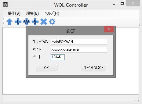 WOLctrl-02.png