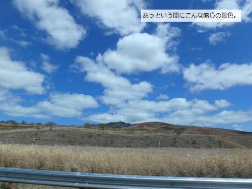 Northへ出発☆