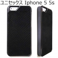 Mr Eliot iphone5 5s case (4)1