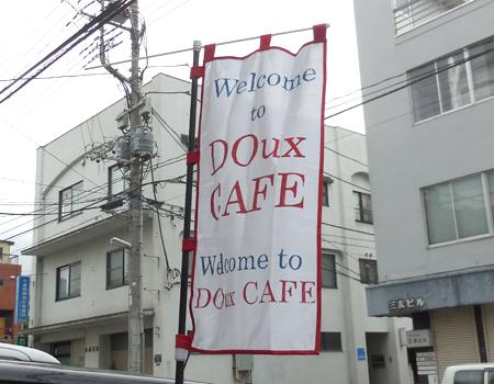 DOux CAFE フリマクラフト市