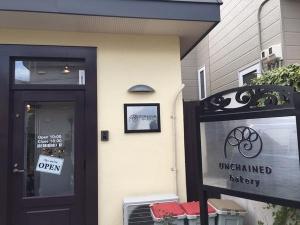 unchained bakery外観