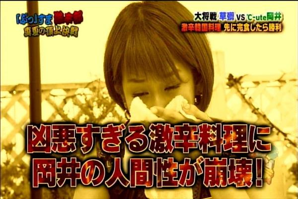ぷっすま0911_056