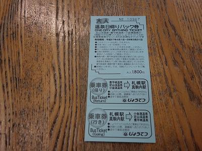 20_20151021232743020.jpg