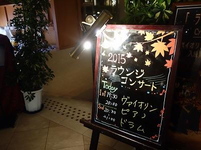56_20151011214331aa0.jpg