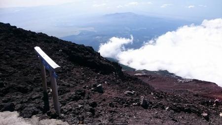 2015092302富士山