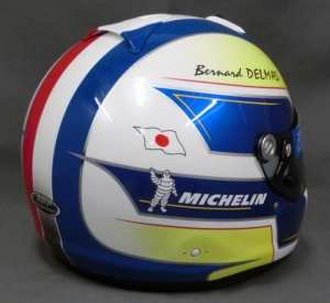 helmet80b.jpg