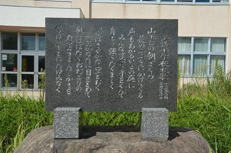 20150921旧玉造小学校09