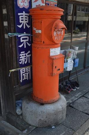 20150930丸ポスト伊04